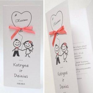 Vestuviniai kvietimai VK44. <strong>1,4 €</strong>