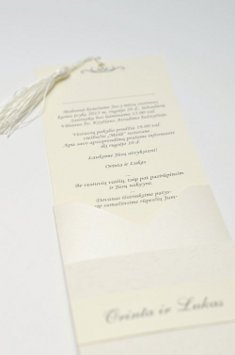 Vestuviniai kvietimai - VK67
